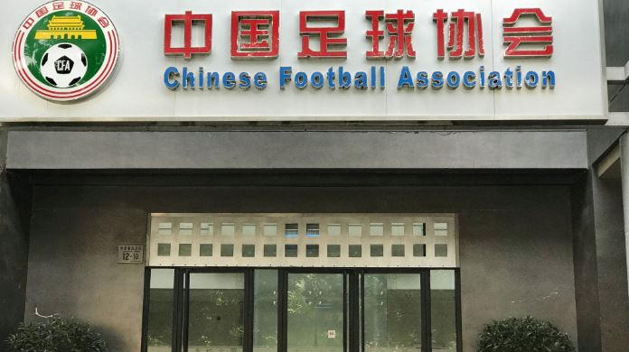 CFA will pay the salaries of foreign managers of national teams