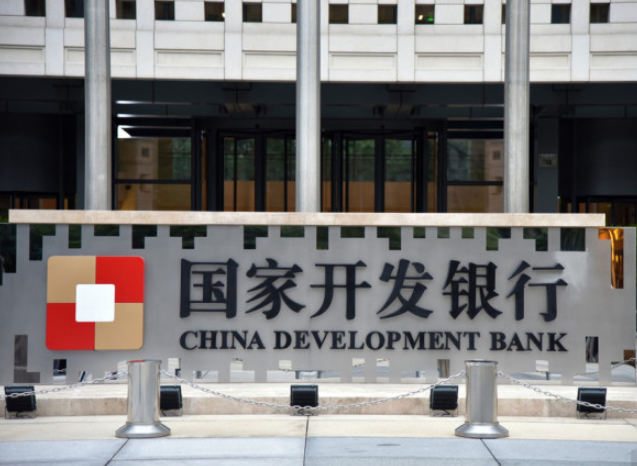 China policy bank pledges 500-mln-USD loan to Africa