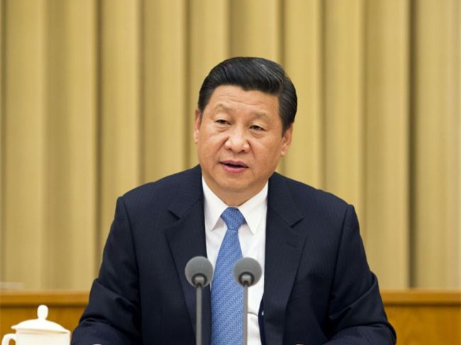 President Xi to attend 4th Eastern Economic Forum in Russia