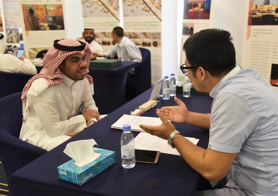 Chinese companies in Saudi Arabia