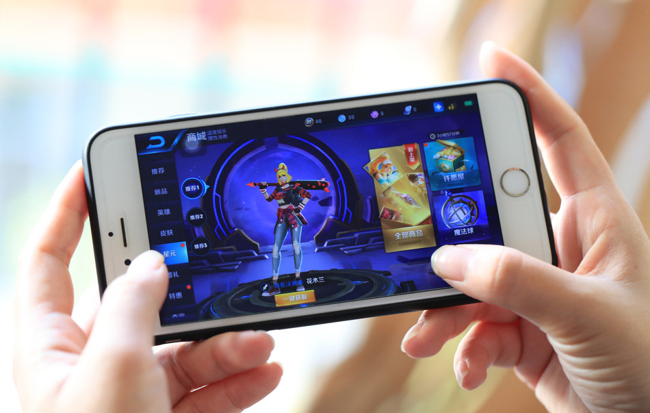 Online game 'King of Glory' to be linked to public security platform