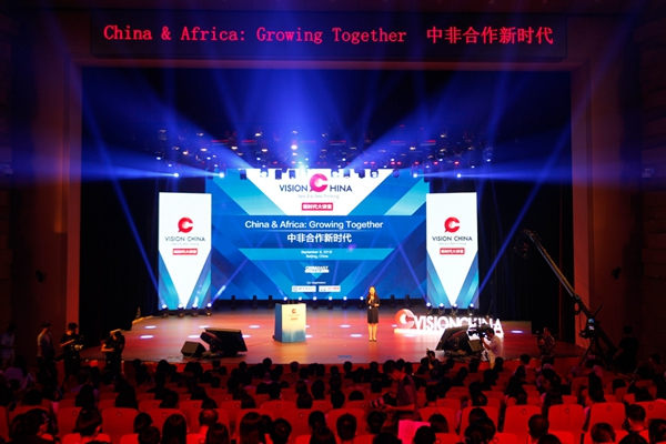 Vision China event to boost Sino-African ties