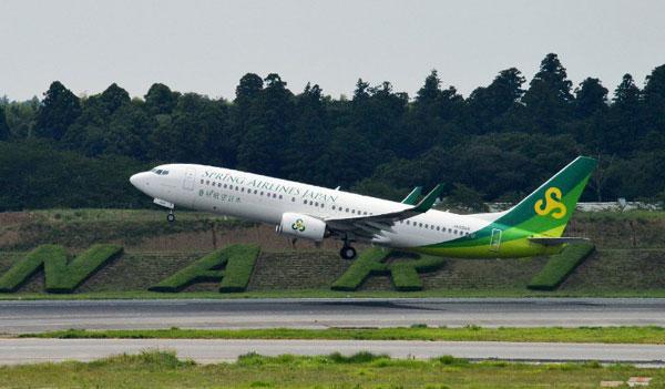 All 'missing tourists' safe after Japan quake: Spring Airlines