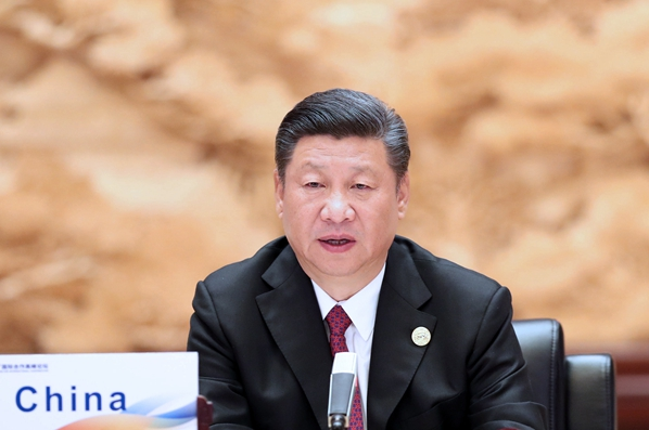 Xi congratulates on opening of forum on 5th anniversary of Belt and Road Initiative