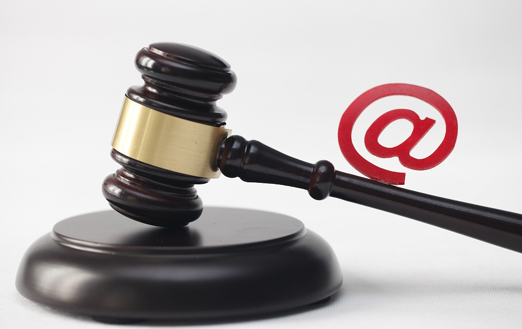 Internet courts in Beijing, Guangzhou to start operation this month