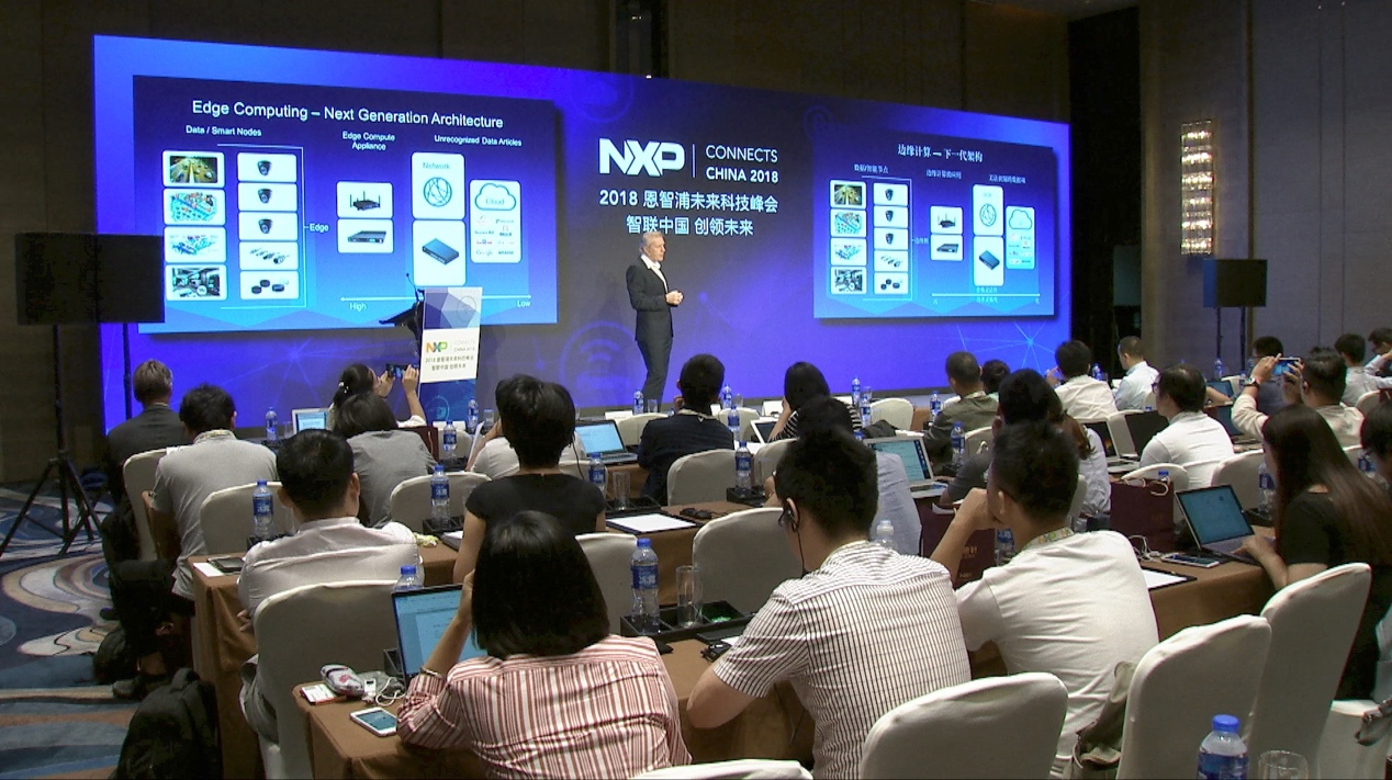 Dutch chip giant NXP expanding business in China