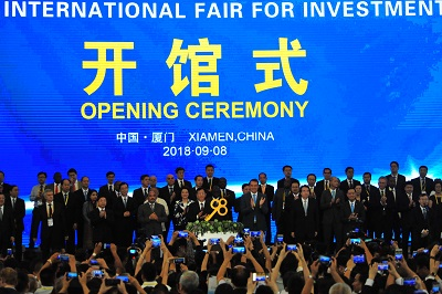 Xi sends congratulatory letter to investment and trade fair