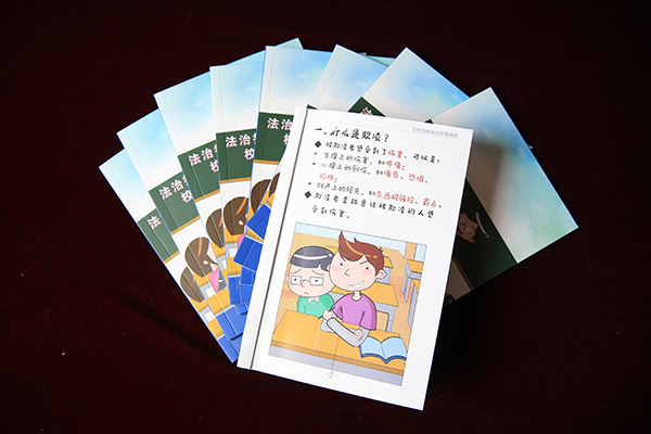 Shanghai to issue bullying prevention cartoon brochure to teenage