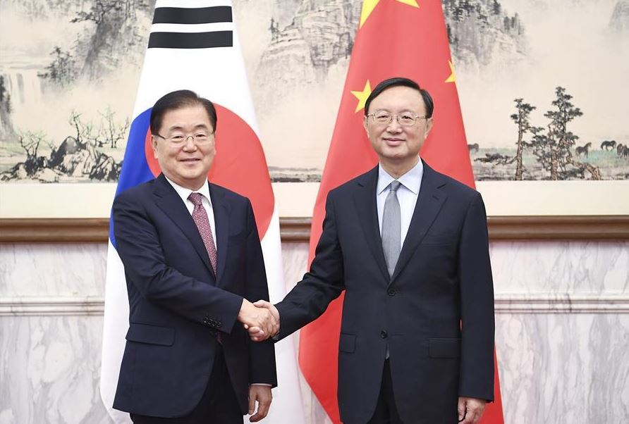 Senior Chinese, South Korean officials hold consultations