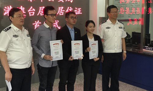 Beijing issues first mainland residence cards to HK, Macao and Taiwan people