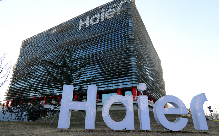 China's Haier inks pact to set up second industrial park in India