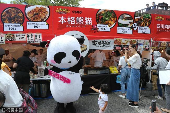 China Festival kicks off in Japan