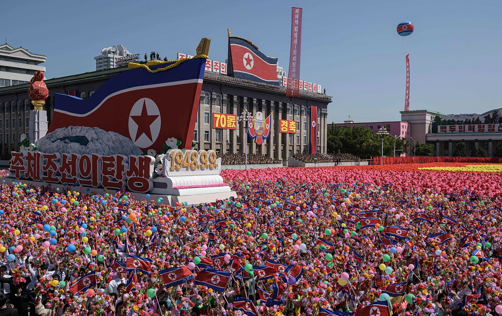 DPRK holds military parade to celebrate 70th founding anniversary