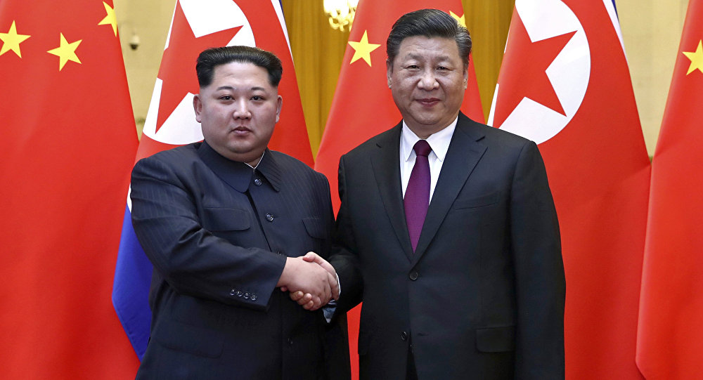 Xi sends congratulatory message to Kim Jong-un on DPRK's 70th founding anniversary