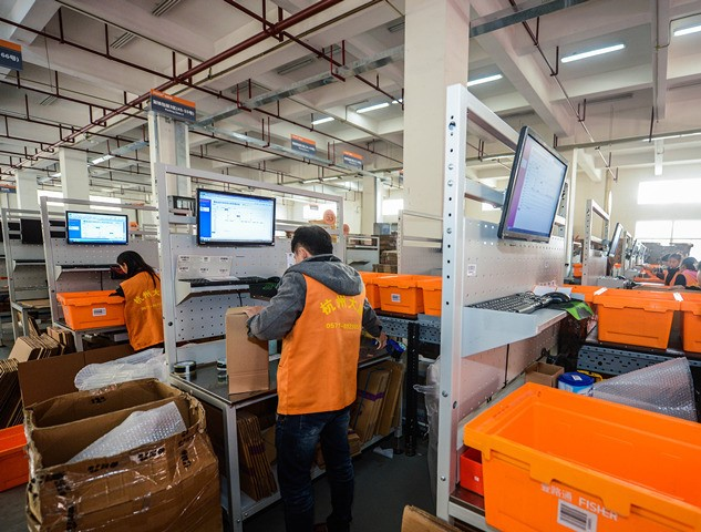 China's cross-border e-commerce turnover to top USD1.3 trln in 2018