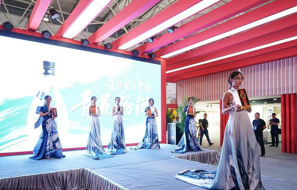 Spirits spectacle in Guiyang, Guizhou