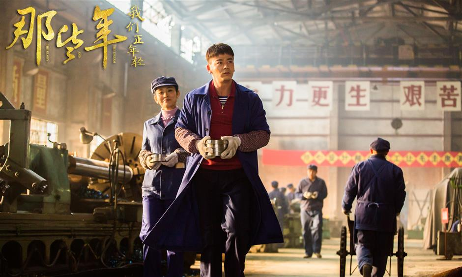 Drama about China's nuclear and space achievements receives praise