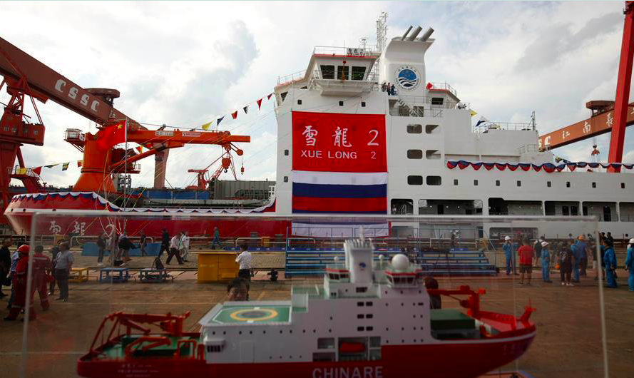 China's first domestically-built polar research vessel launched in Shanghai