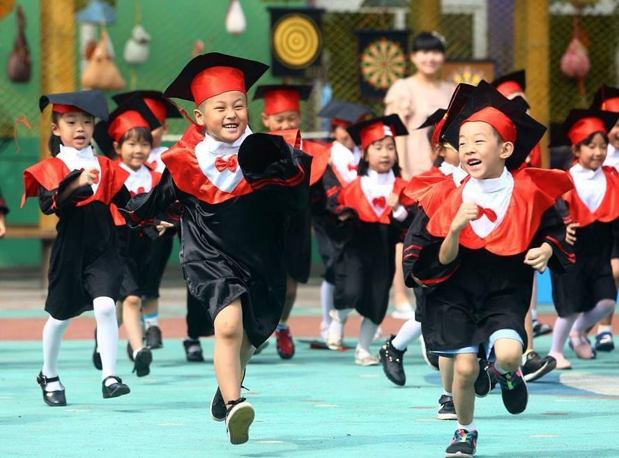 New rules laid down for kindergartens
