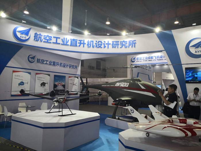 Chinese leading drone makers set to serve police-use UAVs