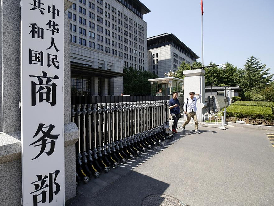 China regrets Canada's WTO complaint about pulp duties: MOC