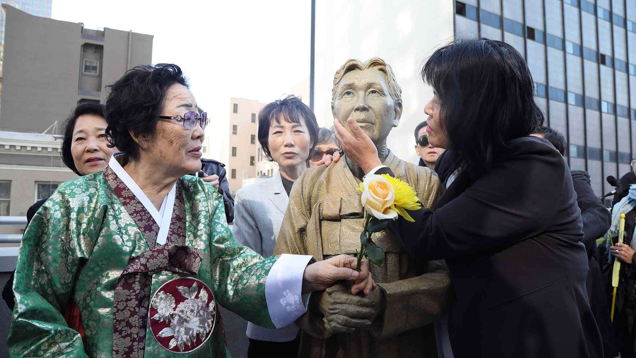 'Comfort women' website launched to educate US students