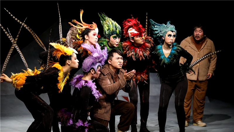 Aristophanes' 'The Birds' in Beijing: Blending Greek drama with Chinese culture