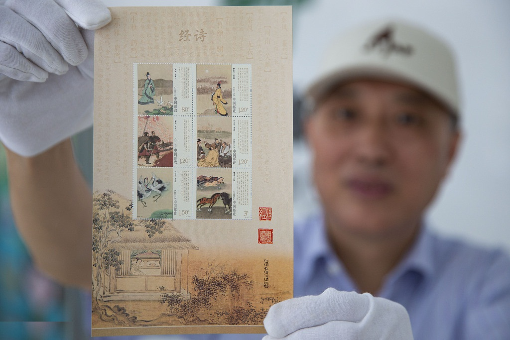 Despite degressive interest, Chinese postage collectors stick to their passion