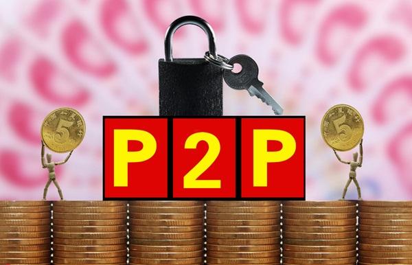 Public security bureau to record illegal cases of fund-raising platforms