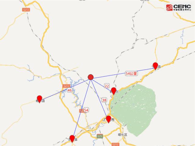 5.3-magnitude earthquake hits northwest China: CENC