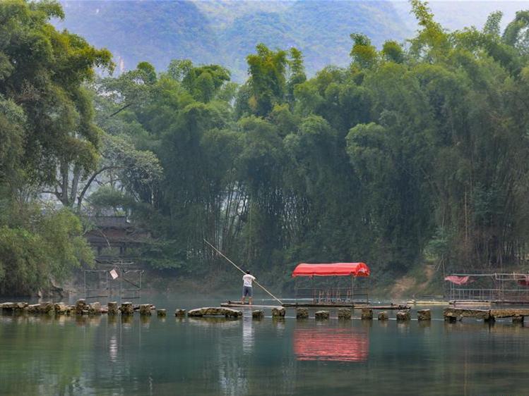 Scenery of Daxiaojing scenic spot in SW China's Guizhou