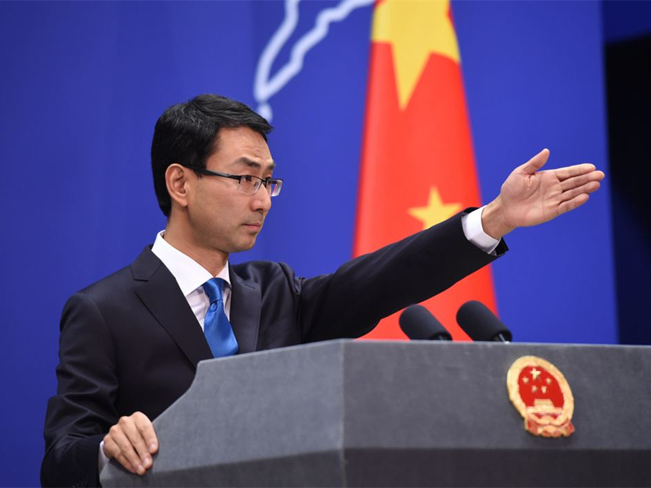 China vows to keep opening economy to foreign firms