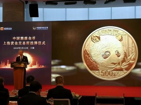 China's gold panda coins listed on the Shanghai Gold Exchange