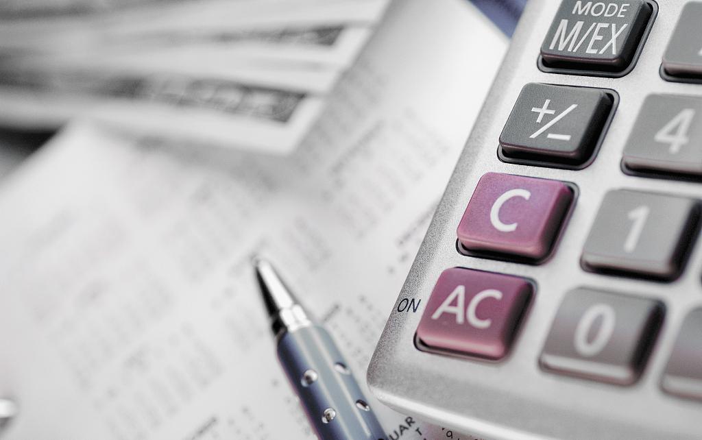 Consulting firm reduces LatAm 2018 economic forecast to 1.9 pct