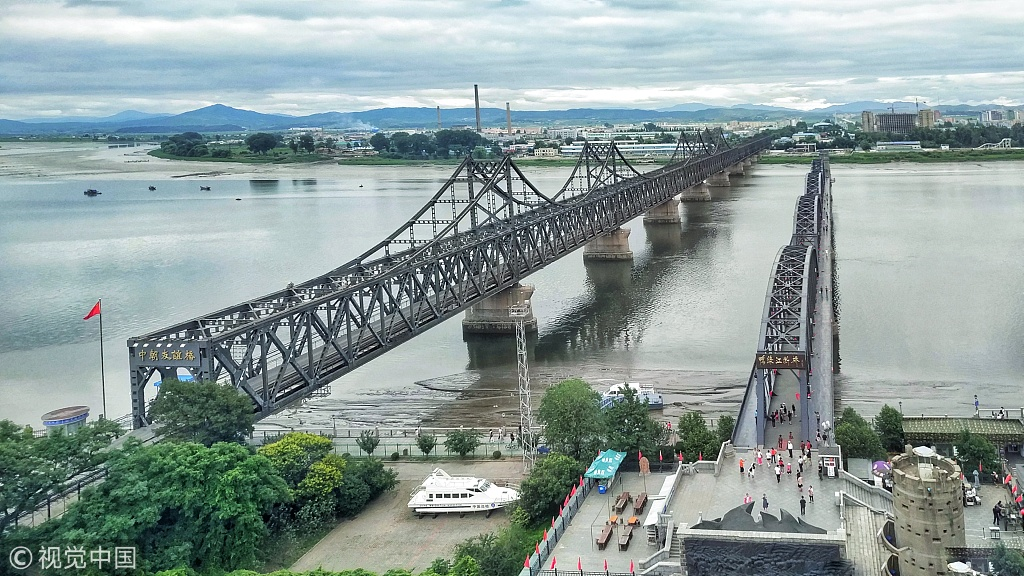 Dandong special economic zone proposed, sets stage for China-NK economic ties