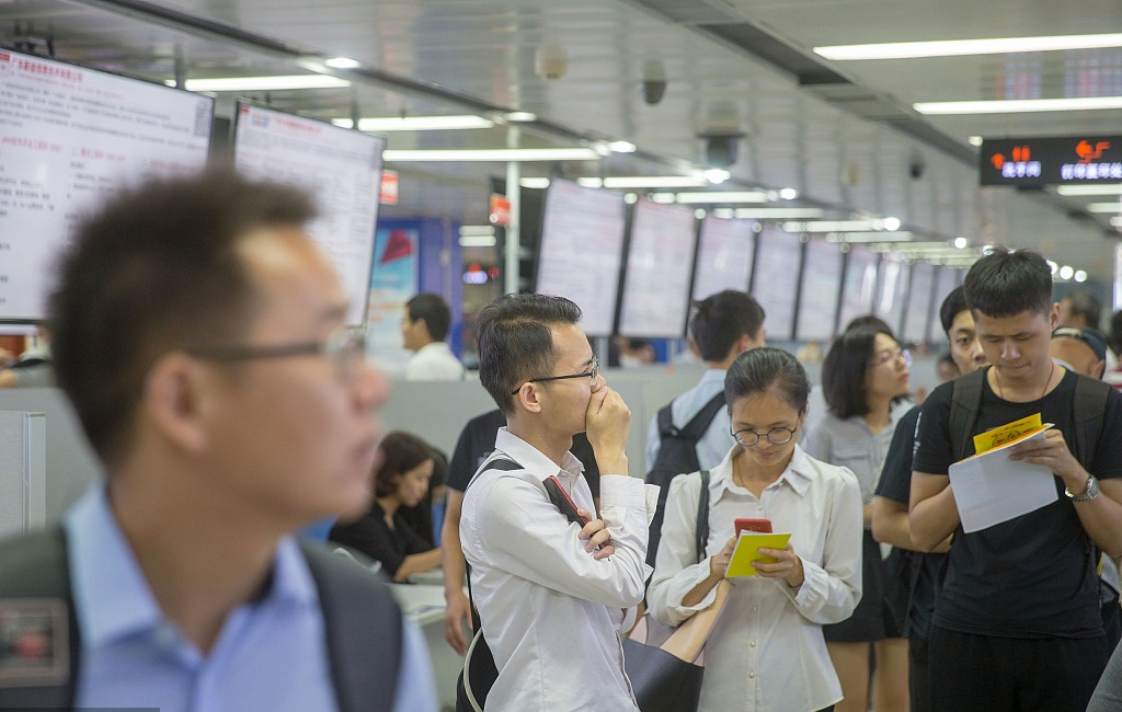 China sees steady employment in August