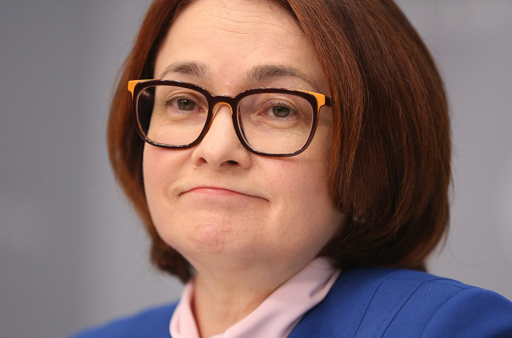 Russia's central bank raises key interest rate