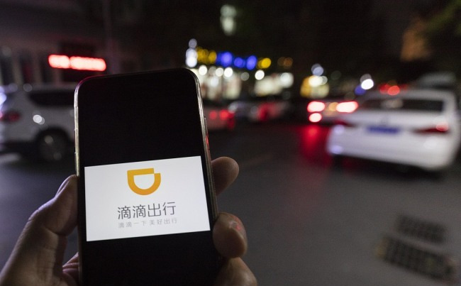 DiDi to halt Hitch ride sharing service in wake of passenger killing