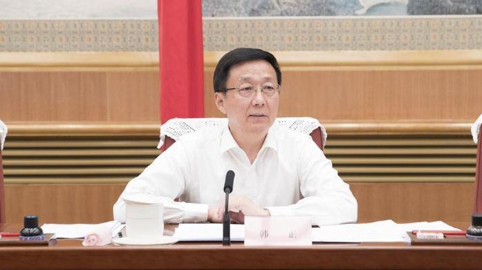 Chinese Vice Premier Han Zheng to visit Russia, Singapore