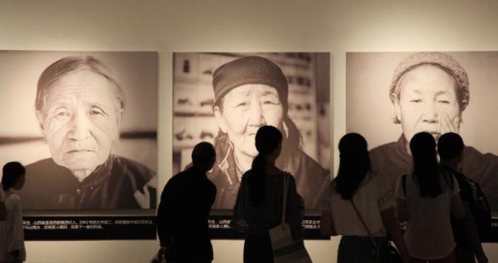 'Comfort Women' film screened in US to mark anniversary of Sept. 18 Incident