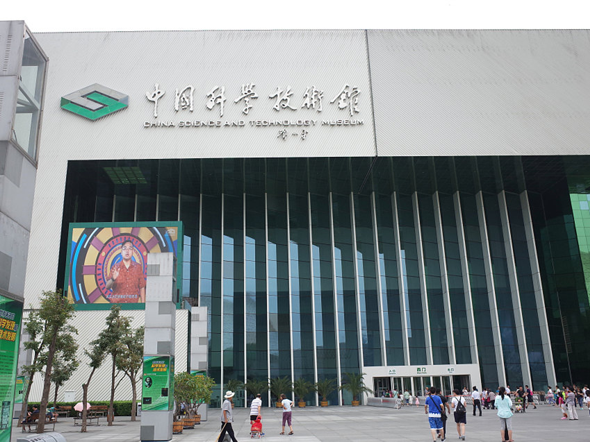 Senior CPC official calls for efforts in science promotion