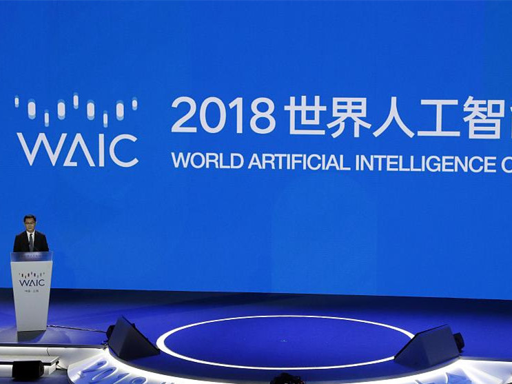 Shanghai launches tens of billions of dollars worth of AI initiatives