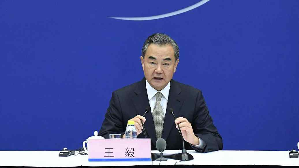Chinese foreign minister to attend UN general assembly