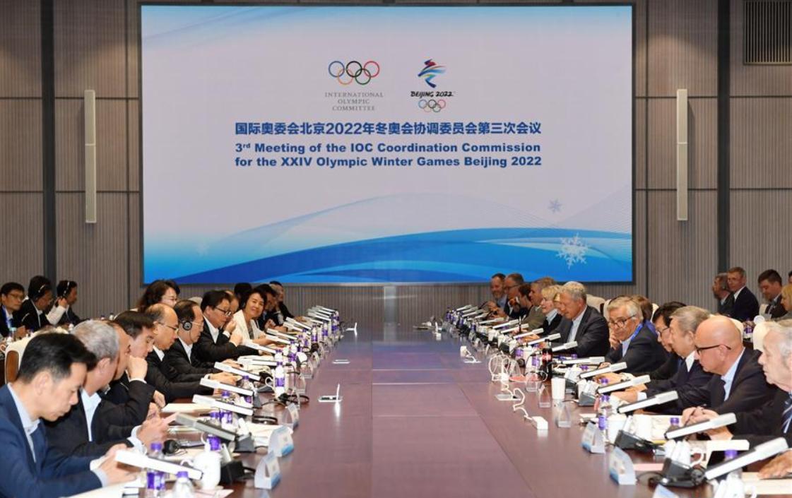 IOC Coordination Commission confident ahead of Beijing 2022