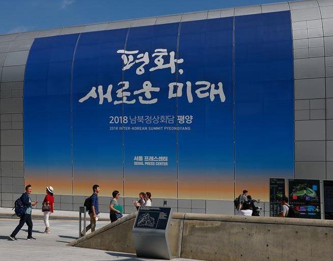 Denuke, eased military tension to be main agenda for upcoming inter-Korean summit