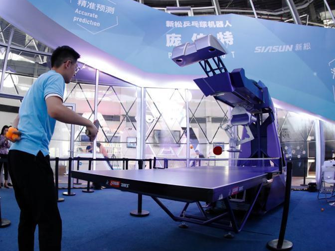 Ping-Pong robot shown at 2018 World Artificial Intelligence Conference in Shanghai