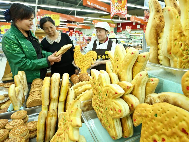 Traditional moon cakes prepared in Zhangye, NW China's Gansu