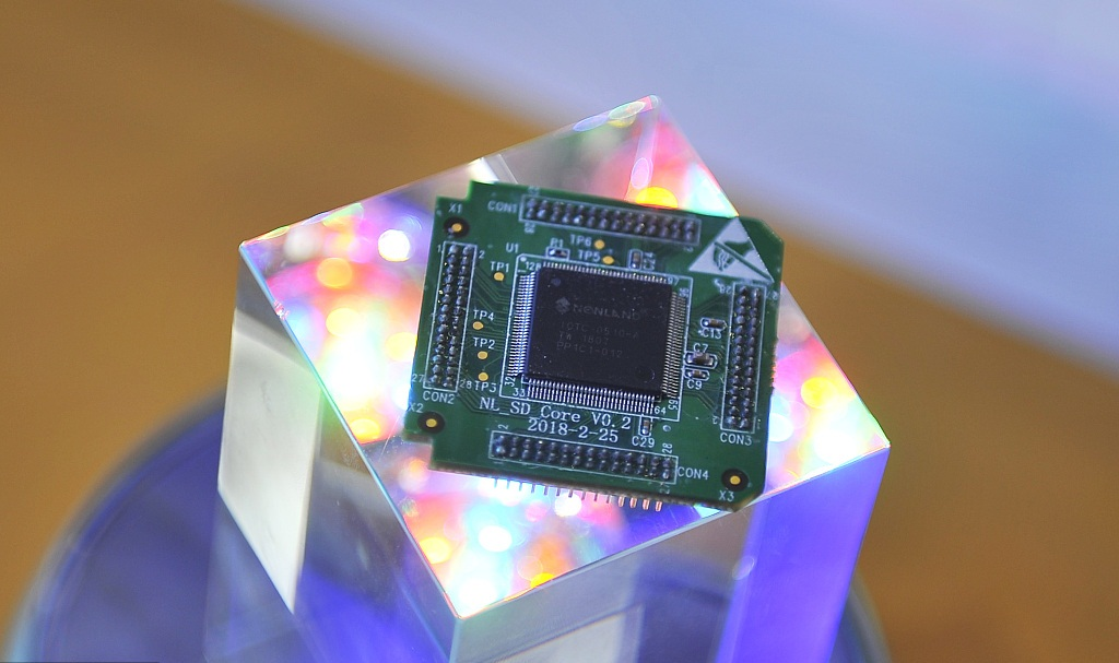 Alibaba sets up semiconductor company to develop proprietary AI chipset