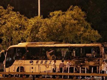 An airport bus caught fire in Beijing, no casualties