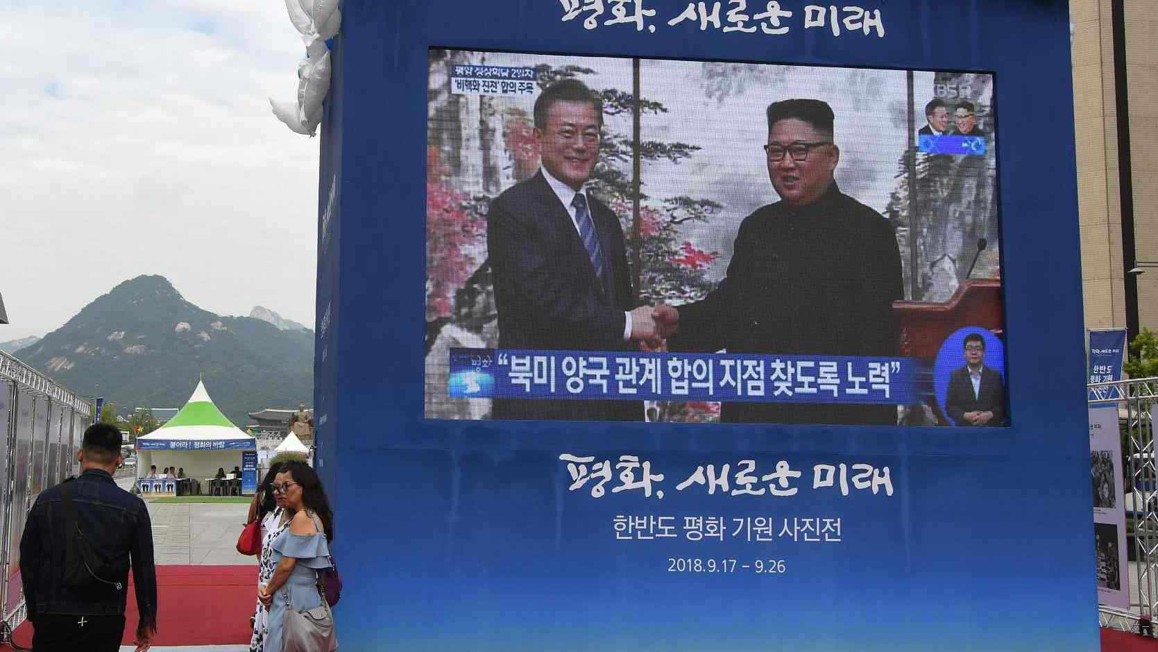 Denuclearization of Korean Peninsula means the de facto end of Korean War: Blue House